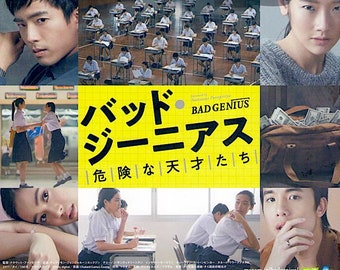 Bad Genius | Thai Cinema, Nattawut Poonpiriya | 2018 original print | Japanese chirashi film poster