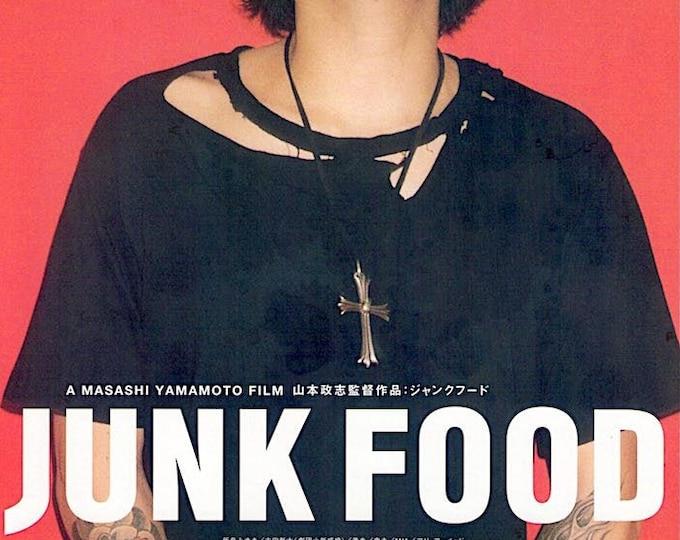 Junk Food | 90s Japan Cinema, Masashi Yamamoto | 1998 original print | Japanese chirashi film poster
