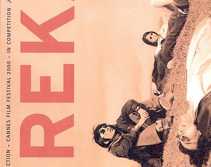Eureka (A) | Japan Cinema, Shinji Aoyama, Koji Yakusho | 2000 original print | vintage Japanese chirashi film poster