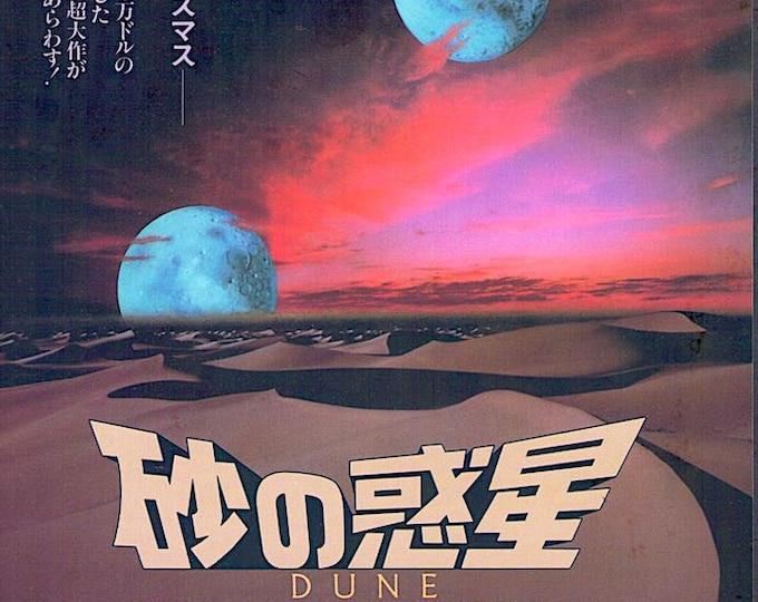 Dune | 80s Cult Movie, David Lynch, Kyle MacLachlan | 1985 original print | vintage Japanese chirashi film poster