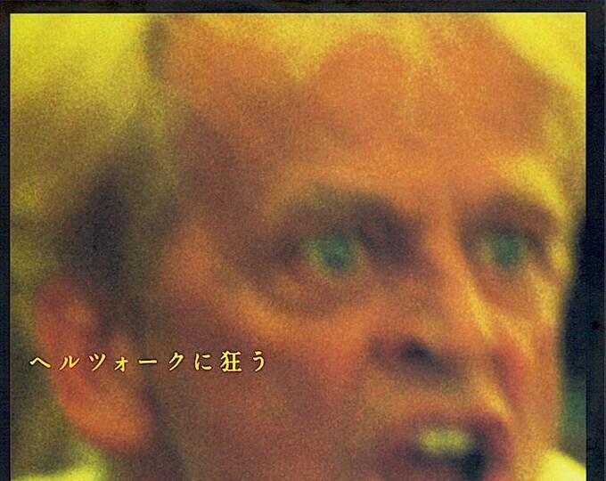 My Best Fiend | German Documentary, Klaus Kinski, Werner Herzog | 2000 print | Japanese chirashi film poster