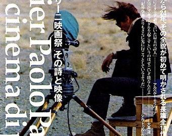 Il Cinema di Poesia | Pier Paolo Pasolini Retrospective | 2000 original print, gatefold | vintage Japanese chirashi film poster