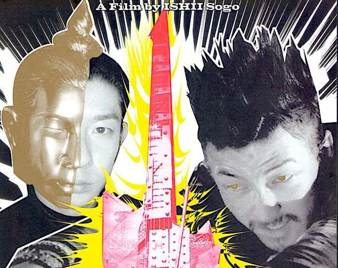 Electric Dragon 80000v | Japan Cinema, Tadanobu Asano, Sogo Ishii | 2001 original print | Japanese chirashi film poster