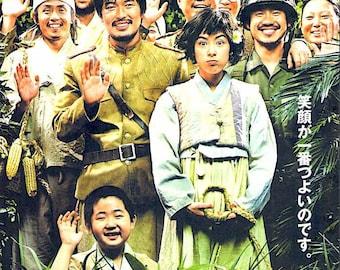 Welcome to Dongmakgol (A) | Korean Classic, Jung Jae-young, Shin Ha-kyun | 2006 original print | Japanese chirashi film poster