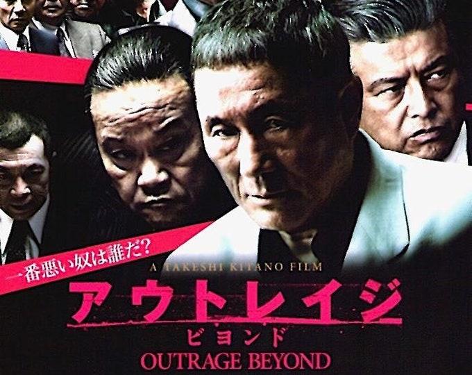 Outrage Beyond | Japan Cinema, Takeshi Kitano | 2012 original print, gatefold | Japanese chirashi film poster