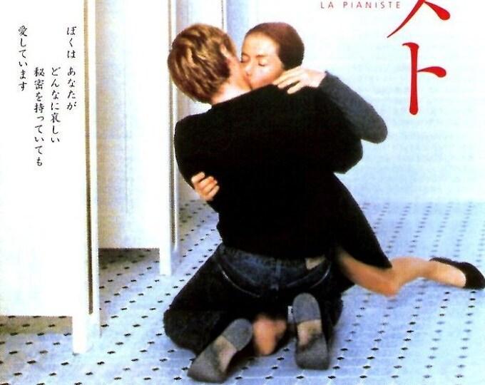 Piano Teacher | French Classic, Isabelle Huppert, Michael Haneke | 2002 original print | Japanese chirashi film poster
