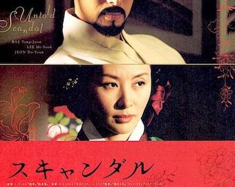 Untold Scandal (A) | Korean Cinema, Bae Yong-jun, Jeon Do-yeon | 2003 original print | Japanese chirashi film poster
