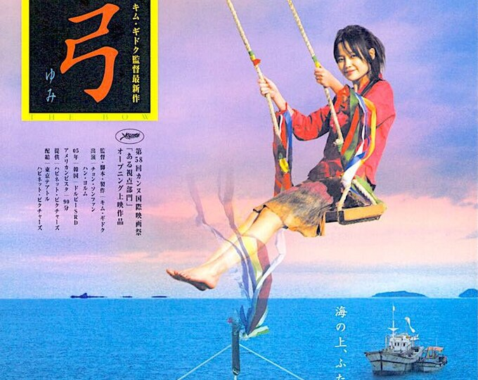 The Bow (A) | Korean Classic, Kim Ki-duk | 2006 original print | Japanese chirashi film poster