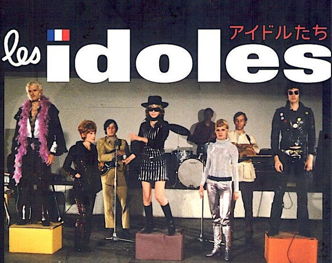 Les Idoles | 60s French Cinema, Bulle Ogier, Pierre Clementi | 2005 print | Japanese chirashi film poster