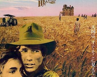Days of Heaven | 70s Classic, Terrence Malick, Richard Gere | 2011 print | Japanese chirashi film poster