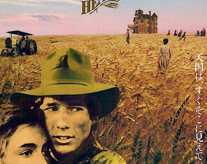 Days of Heaven | 70s Classic, Terrence Malick, Richard Gere | 2011 print | Japanese chirashi film poster