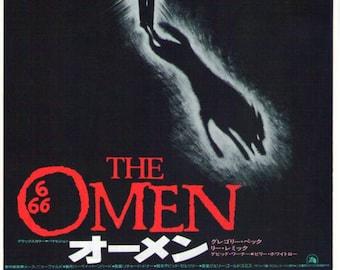 The Omen | 70s Cult Classic, Gregory Peck, Lee Remick | 1976 original print | vintage Japanese chirashi film poster