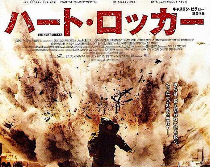 Hurt Locker | Jeremy Renner, Kathryn Bigelow | 2010 original print, gatefold | Japanese chirashi film poster