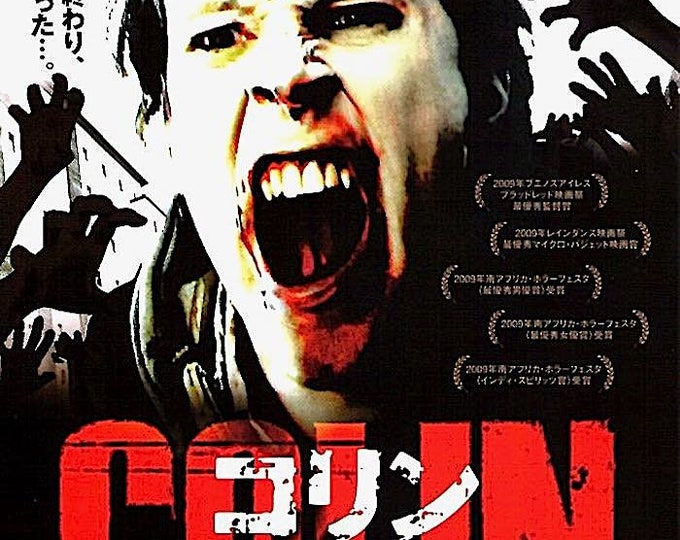 Colin   British Zombie Horror   2011 original print   Japanese chirashi film poster