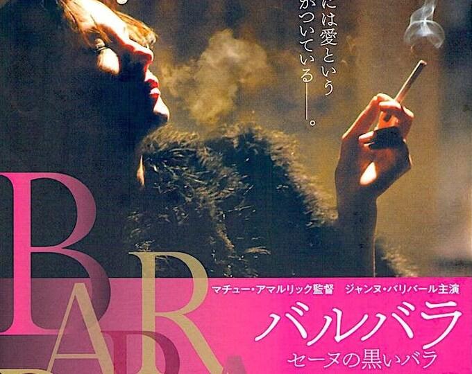 Barbara   French Cinema, Jeanne Balibar, Mathieu Amalric   2018 original print   Japanese chirashi film poster