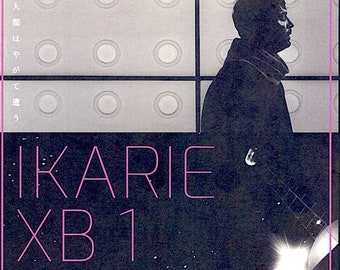 Ikarie XB 1 | 60s Czech Sci-Fi Classic | 2018 print, gatefold | Japanese chirashi film poster