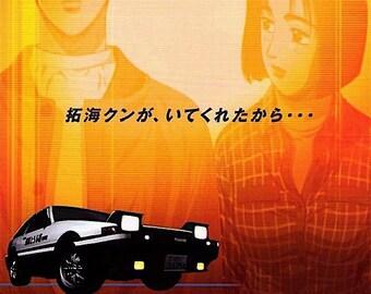 Initial D: The Third Stage | Japan Anime Series, Shuichi Shigeno | 2001 original print | Japanese chirashi film poster