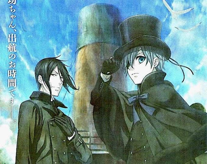 Black Butler: Book of the Atlantic | Japan Anime | 2017 original print | Japanese chirashi film poster