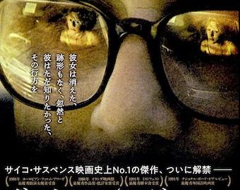 The Vanishing | 80s Dutch Classic, George Sluizer | 2019 print | Japanese chirashi film poster
