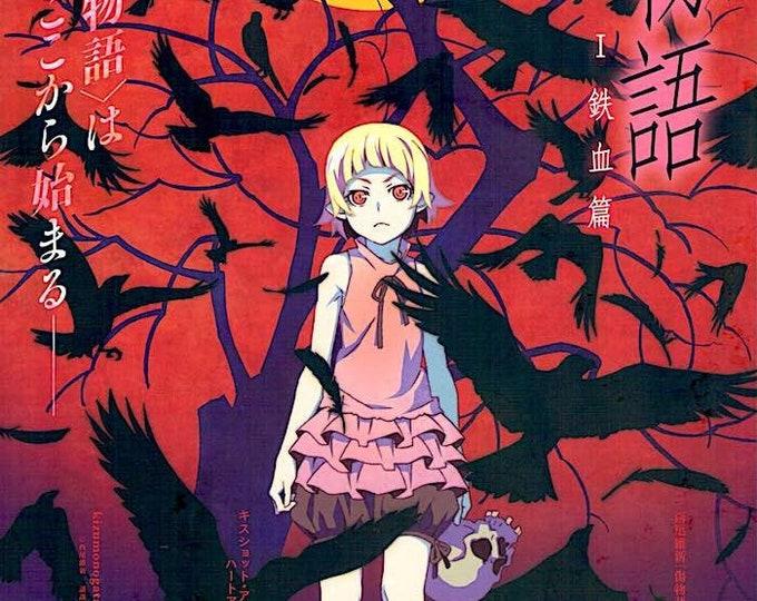 Kizumonogatari: Tekketsu | Japan Anime | 2015 original print | Japanese chirashi film poster