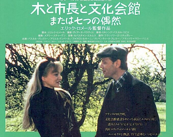 L'arbre, le maire et la médiathèque | 90s French Classic, Eric Rohmer | 1994 original print | vintage Japanese chirashi film poster