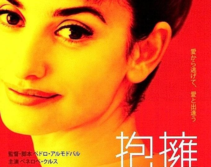 Broken Embraces | Spanish Cinema, Penelope Cruz, Pedro Almodovar | 2010 original print | Japanese chirashi film poster