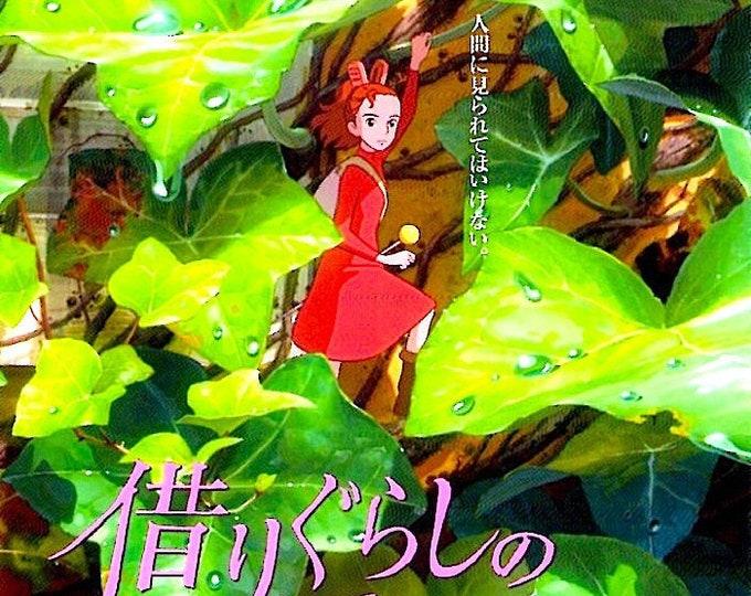 Arrietty (B) | Studio Ghibli Anime | 2010 original print | Japanese chirashi film poster