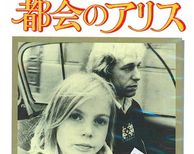 Alice In The Cities | 1970s Wim Wenders Classic | 1988 print | vintage Japanese chirashi film poster