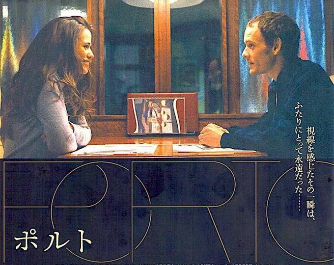 Porto | Portuguese Cinema, Anton Yelchin, Lucie Lucas | 2017 original print | Japanese chirashi film poster