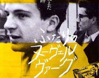 Two in the Wave | French Cinema, Jean-Luc Godard, Francoise Truffaut | 2011 original print | Japanese chirashi film poster