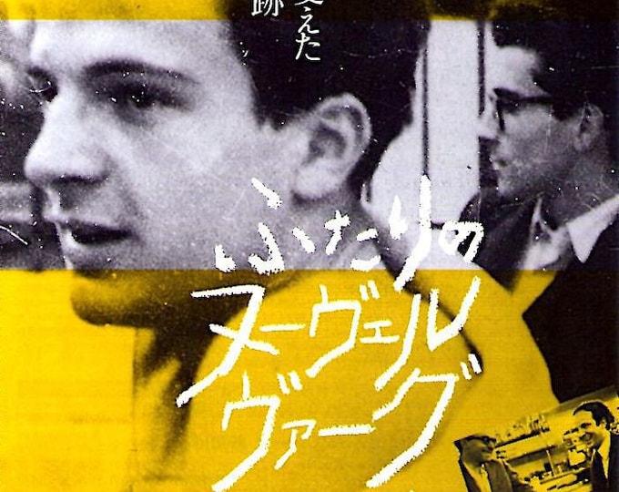 Two in the Wave | French Cinema, Jean-Luc Godard, Francoise Truffaut | 2011 original print | Japanese chirashi film poster