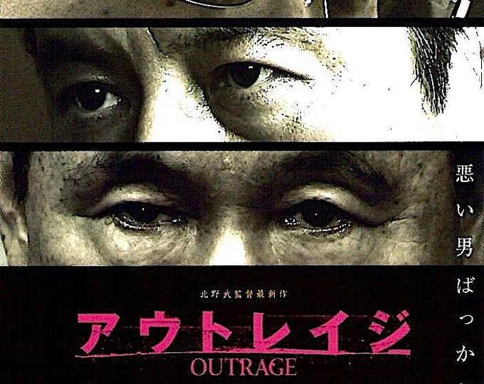 Outrage (A) | Japan Cinema, Takeshi Kitano | 2010 original print | Japanese chirashi film poster