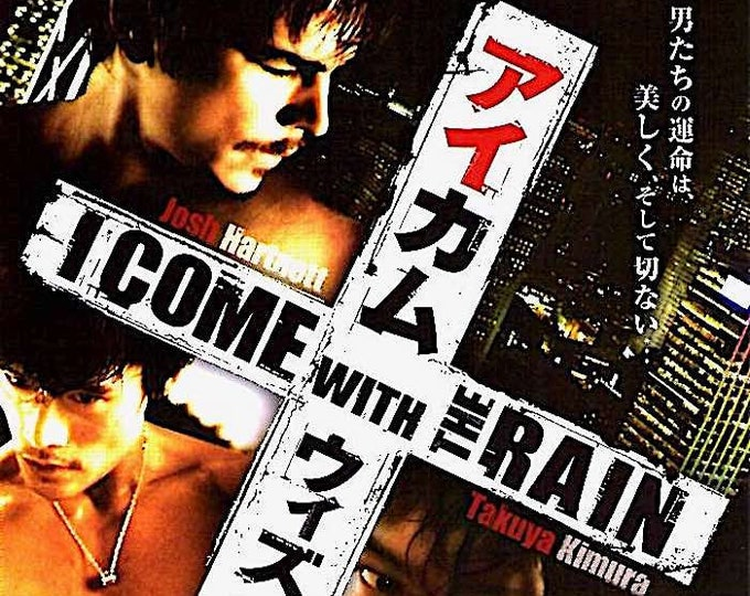 I Come with the Rain | French Neo Noir, Josh Hartnett, Tran Anh Hung | 2009 original print | Japanese chirashi film poster