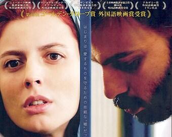 A Separation | Iranian Cinema, Asghar Farhadi | 2012 original print | Japanese chirashi film poster