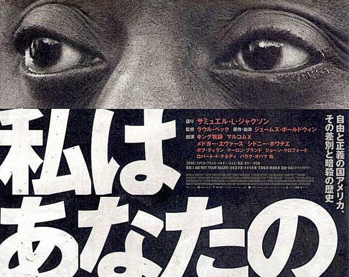 I Am Not Your Negro (A) | US Documentary, James Baldwin | 2018 original print | Japanese chirashi film poster