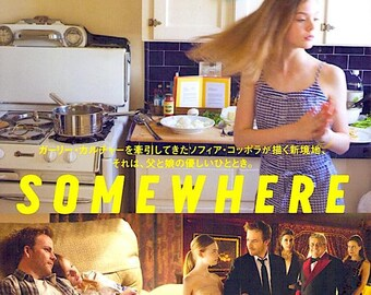 Somewhere | American Cinema, Elle Fanning, Sofia Coppola | 2011 original print, gatefold | Japanese chirashi film poster