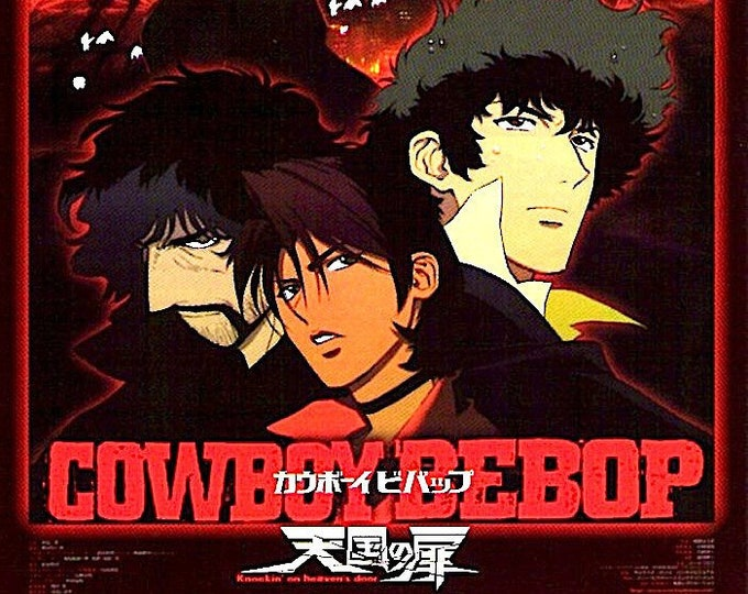 Cowboy Bebop The Movie | Cult Anime | 2001 original print | Japanese chirashi film poster