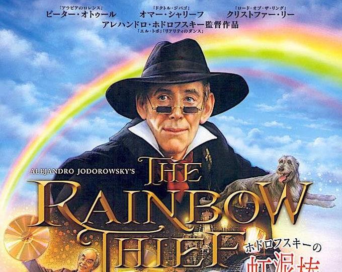 Rainbow Thief | Alejandro Jodorowsky, Peter O'Toole, Omar Sharif  | 2016 print | Japanese chirashi film poster