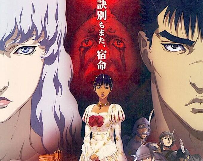 Berserk: The Golden Age Arc II | Anime, Studio 4C | 2012 original print | Japanese chirashi film poster