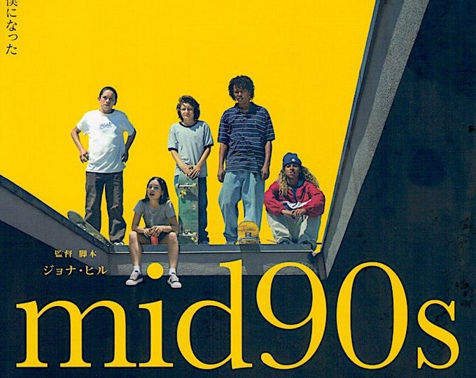 mid90s (A) | US Independent Cinema, Jonah Hill | 2020 original print | Japanese chirashi film poster