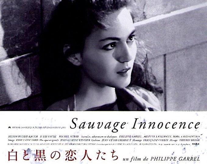 Sauvage Innocence | French Cinema, Philippe Garrel | 2002 original print | Japanese chirashi film poster