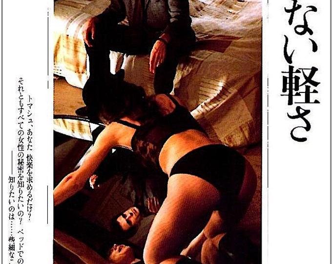 Unbearable Lightness of Being | 80s Classic, Daniel Day-Lewis, Juliette Binoche | 1990 orig print | vintage Japanese chirashi film poster