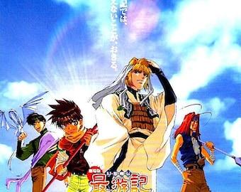 Saiyuki: Requiem | Japan Anime, Kazuya Minekura | 2001 original print | Japanese chirashi film poster