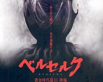 Berserk: The Golden Age Arc III (B) | Anime, Studio 4C | 2013 original print | Japanese chirashi film poster