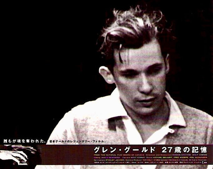 Glenn Gould: Off / On the Record | 50s Music Documentary | 1999 print | vintage Japanese chirashi film poster