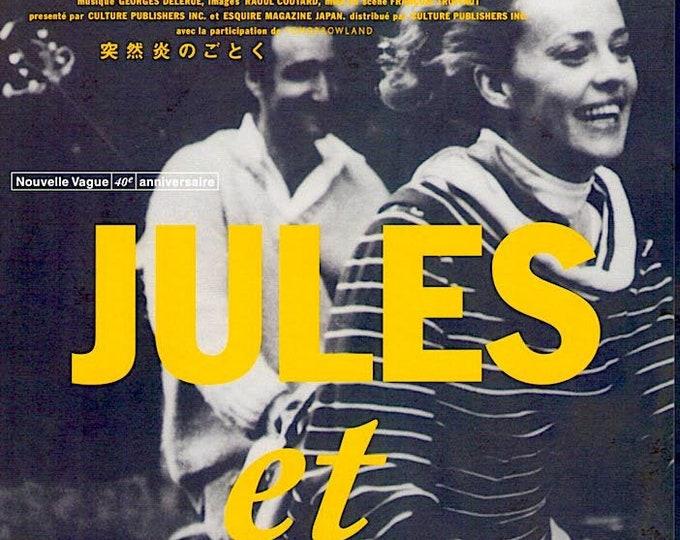 Jules and Jim (D) | 60s French Classic, Jeanne Moreau, François Truffaut | 1999 print | vintage Japanese chirashi film poster