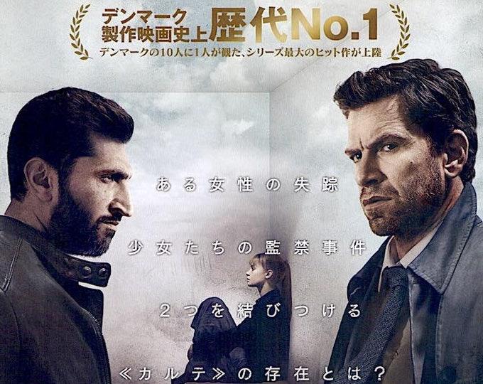 Journal 64 | Danish Series Department Q | 2019 original print | Japanese chirashi film poster