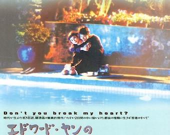 A Confucian Confusion | Taiwan Cinema Classic, Edward Yang | 1995 original print | Japanese chirashi film poster