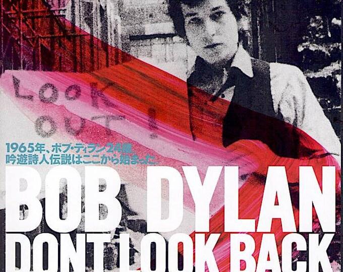 Bob Dylan: Don't Look Back (B) | 60s Documentary, DA Pennebaker | 2017 print | Japanese chirashi film poster
