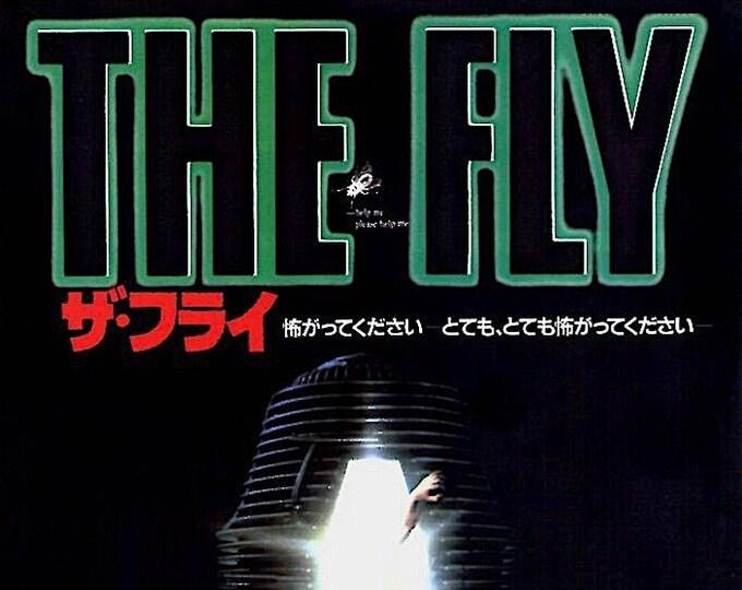 The Fly | 80s Cult Classic, David Cronenberg, Jeff Goldblum | 1987 original print | vintage Japanese chirashi film poster